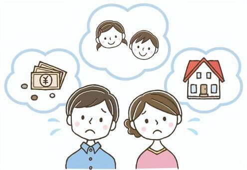 マイホーム購入の初期費用ってどのくらい必要?